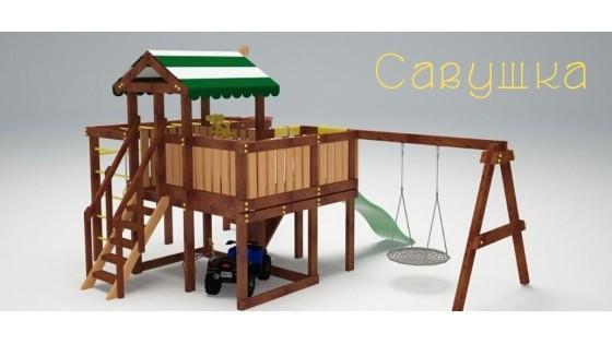 НОВИНКА! Детские площадки САВУШКА! Для самых маленьких