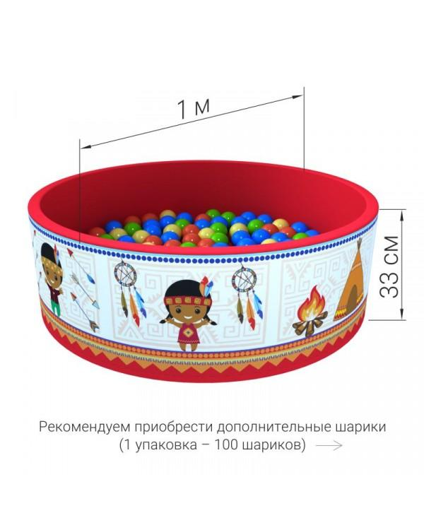 Сухой бассейн Romana Индейцы +100 шариков